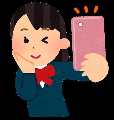 smartphone_jidori_selfy_schoolgirl.png