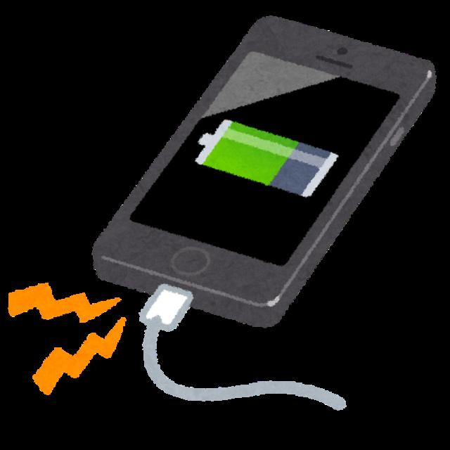 smartphone_juuden.png
