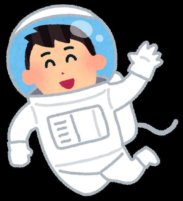 space_uchuhikoushi_man.png