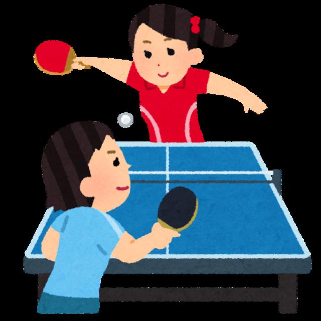 sports_takkyu_women.png