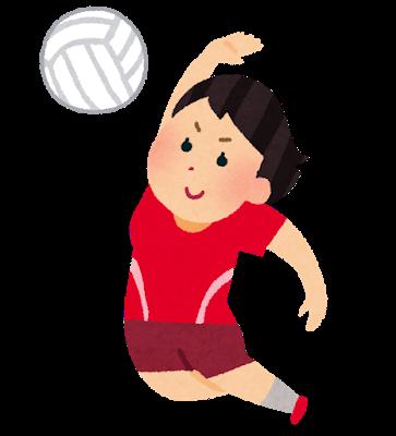 sports_volleyball_woman_atack.png