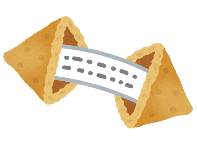 sweets_fortune_cookie_open.png