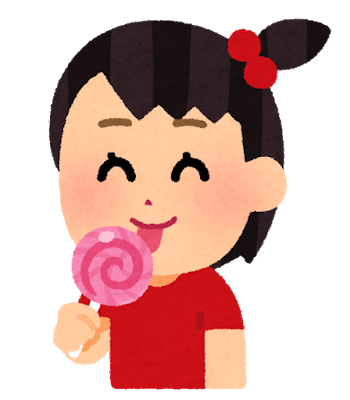 ワイ「女子小学生好き」馬鹿「ロリコン」ワイ「ラーメン好きがラーメンしか食べないと思ってんの?」