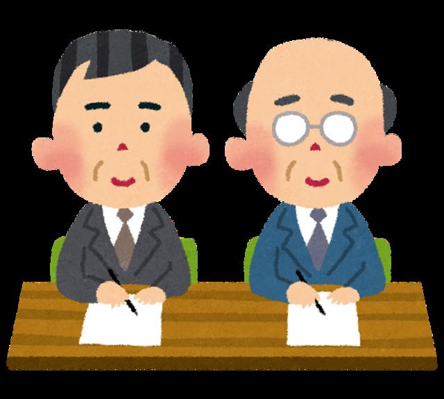 syukatsu_mensetsu (1).png
