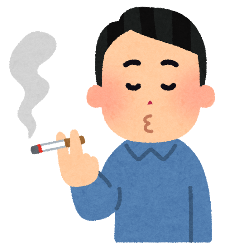 タバコやめられない
