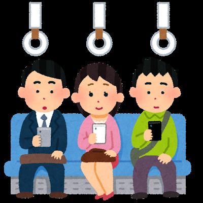 【悲報】電車内ワイ「あー誰か席譲ってくれねえかなあ!!(大声)」周り「シーン…」→結果がこちらwwww