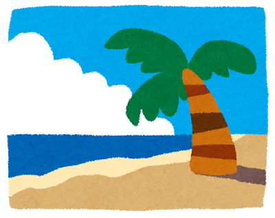 umi_beach.png