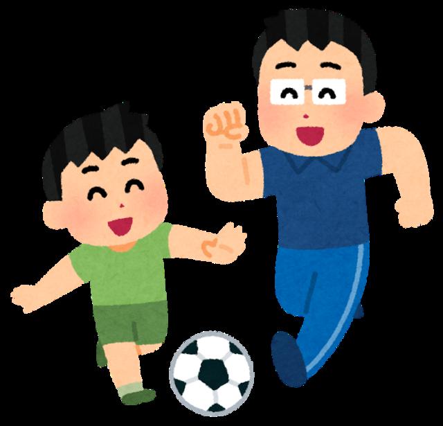 undou_sports_family_chichi_musuko.png