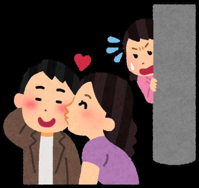 【謎】渡部(年収15億、佐々木希が嫁、太鼓持ち子分沢山)←こいつが不倫する理由wwwwwwwwww