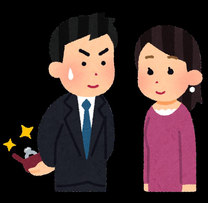 俺氏(月収15万円)、彼女(月収21万円)にプロポーズする