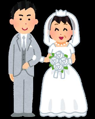wedding_toshinosa_woman.png