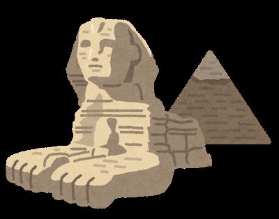 ピラミッドさん宇宙人の手を借りないと絶対作れなああ代物だった