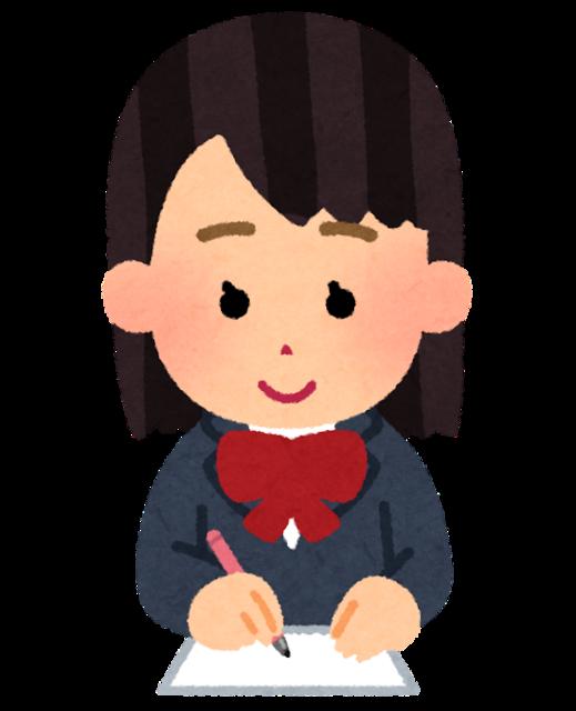 writing08_schoolgirl.png
