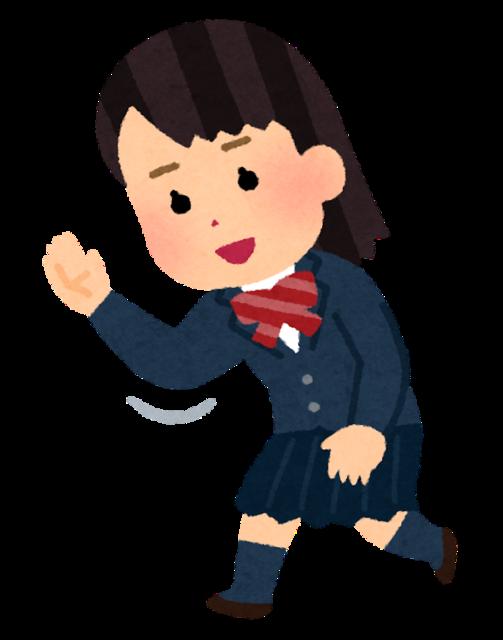 yokokara_shitsurei5_schoolgirl.png