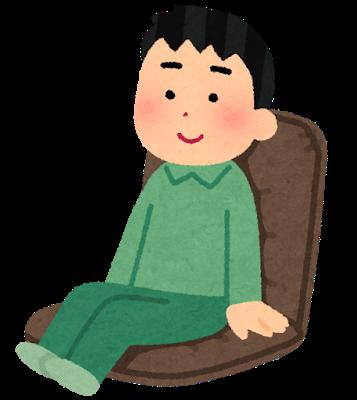【朗報】池付きの椅子、発売されるwwwwwwwwwwwwwwwwwwwwwwwwwwwwww